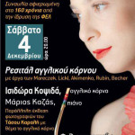 afisa_isidora_kopsida